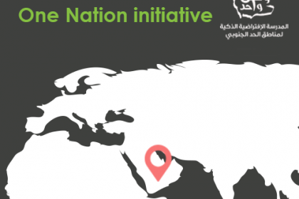 One Nation initiative