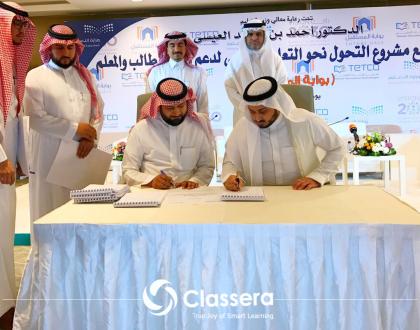 وزير التعليم السعودي وشركة تطوير وشركة كلاسيرا للتعلم الذكي يوقعون اتفاقية مشروع التحول الرقمي