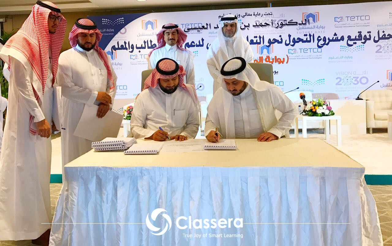 وزير التعليم وتطوير وكلاسيرا يوقعون اتفاقية مشروع التحول الرقمي