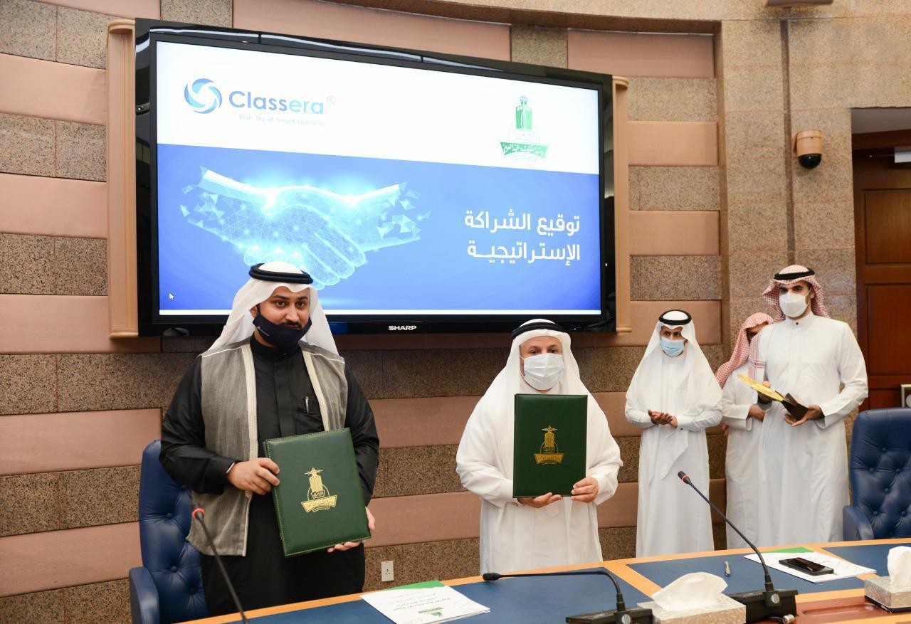 توقيع عقد شراكة استراتيجية بين شركة كلاسيرا وجامعة الملك عبد العزيز، بهدف تحقيق تعاون مثمر بين الطرفين في مجالات العمل المشتركة
