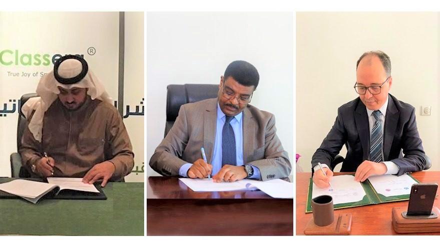 كلاسيرا للتعلم الذكي توقع مذكرة تفاهم مع منظمة العالم الإسلامي للتربية والثقافة (إيسيسكو)