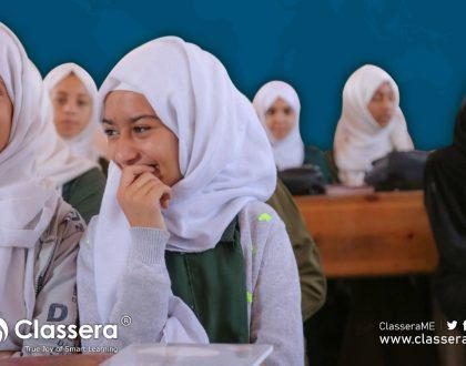 كلاسيرا للتعلم الذكي ترعى المؤتمر الأول لدعم التعليم في اليمن في ظل حالات الطوارئ