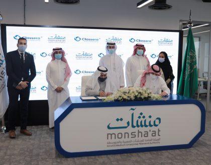 """""""كلاسيرا"""" و""""منشآت"""" يتعاونان لإنشاء أول أكاديمية لريادة الأعمال الناشئة في المملكة العربية السعودية"""
