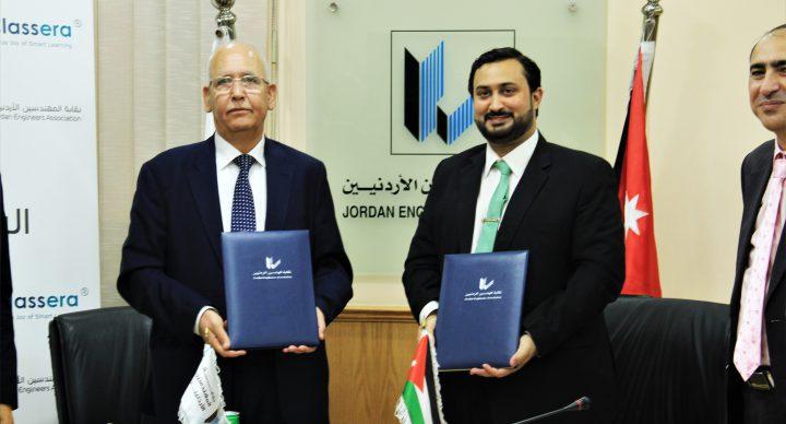 توقيع اتفاقية شراكة بين نقابة المهندسين الأردنيين وشركة كلاسيرا للتعلّم الذكي لتقديم خدمات الاستشارات والدعم الفني للمنصة الإلكترونيّة لأكاديميّة المهندسين للتطوير والتدريب الهندسي